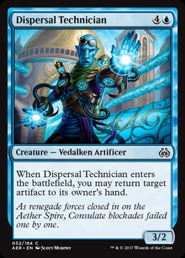Dispersal Technician - Foil