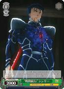 Continuing Battle Lancer - FS/S36-038 - C