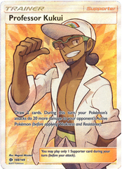 Professor Kukui (Full Art)