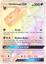 Umbreon GX - 154/149 - Secret Rare