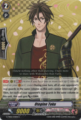 Otegine Toku - G-TB02/031EN - C on Channel Fireball