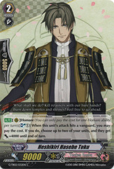 Heshikiri Hasebe Toku - G-TB02/032EN - C on Channel Fireball
