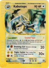 Oversized Box Topper - Kabutops - 12/12