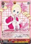 Beatrice Lovely Girl - RZ/S46-031 - RR