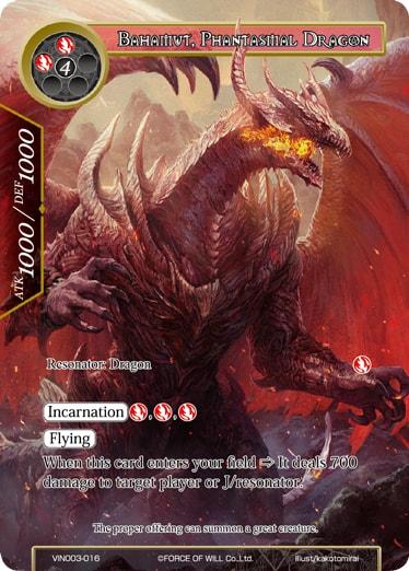 Bahamut, Phantasmal Dragon - VIN003-016 - R