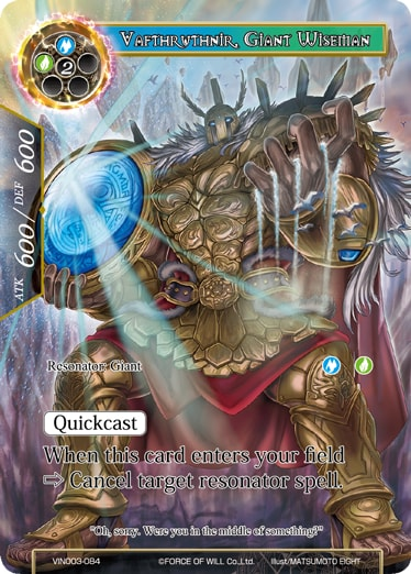VIN003-084 - Vafthruthnir, Giant Wiseman