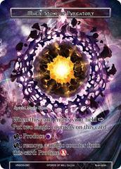 Magic Stone of Purgatory - VIN003-090 - R