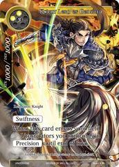 Knight Lord of Godspeed - VIN003-008 - R - Foil