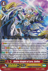 Divine Knight of Lore, Selfes - G-TD11/001EN - TD