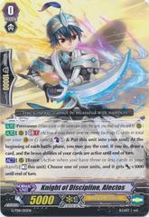 Knight of Discipline, Alectos - G-TD11/013EN - TD