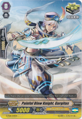 Painful Blow Knight, Gurgitus - G-TD11/014EN - TD