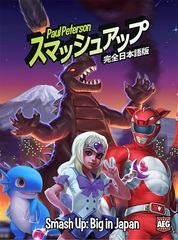 Smash Up Expansion: Big In Japan