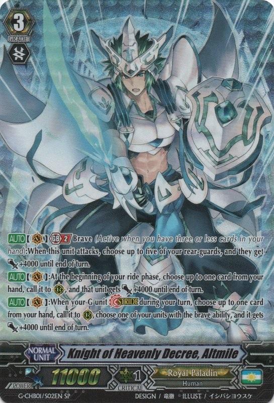 Knight of Heavenly Decree, Altmile - G-CHB01/S02EN - SP