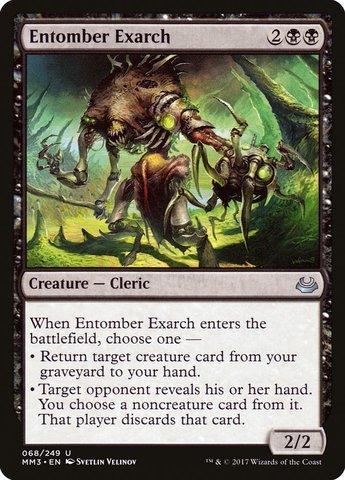 Entomber Exarch - Foil