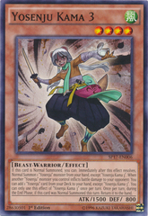 Yosenju Kama 3 - SP17-EN006 - Common - 1st Edition