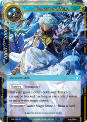 Eia, God of Water - RDE-020 - SR