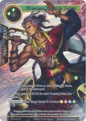 Gilgamesh, Immortal Hunter (Full Art) - RDE-026 - SR
