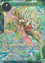 Silph, the Spirit of Wind - RDE-030 - R - Full Art