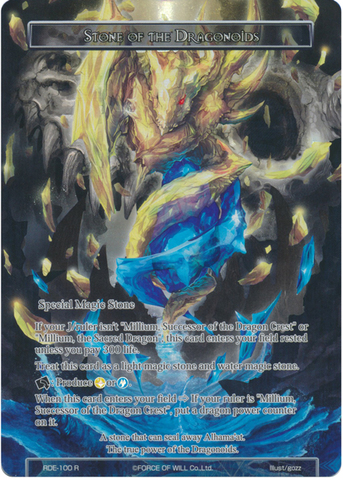 Stone of the Dragonoids (Full Art) - RDE-100 - R