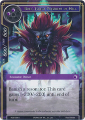 Buer, Great President of Hell - RDE-034 - U - Foil