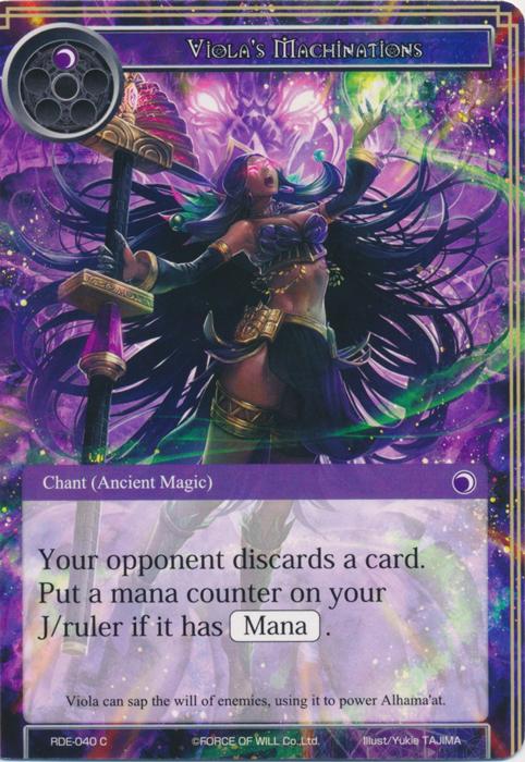 Viola's Machinations - RDE-040 - C - Foil