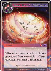 Black Hole of the Spirit World - RDE-045 - U - Foil on Channel Fireball