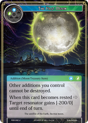 The First Moon - RDE-090 - U - Foil