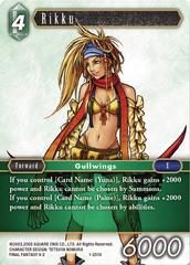 Rikku - 1-201S - Foil