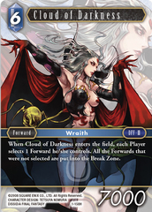 Cloud Of Darkness - 1-158H - Foil