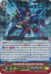 Dimensional Robo Command Chief, Final Daimax  - G-CHB02/006EN - RRR on Channel Fireball