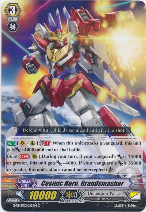Cosmic Hero, Grandsmasher - G-CHB02/055EN - C