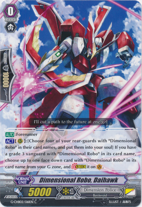 Dimensional Robo, Daihawk - G-CHB02/061EN - C