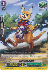 Brushing Kitten  - G-CHB02/074EN - C on Channel Fireball