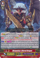 Metapulsar, Altered Dragon - PR/0288EN - PR