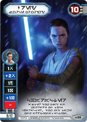 Rey - Force Prodigy - Launch Promo (Aurebesh)
