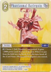 Phantasmal Harlequin - 2-092C