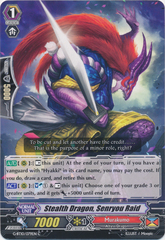 Stealth Dragon, Senryou Raid - G-BT10/079EN - C