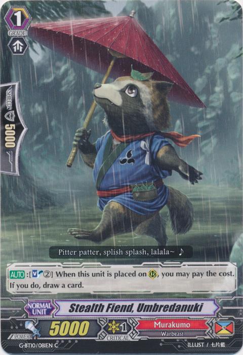 Stealth Fiend, Umbredanuki - G-BT10/081EN - C