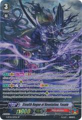 Stealth Rogue of Revelation, Yasuie - G-BT10/S17EN - SP