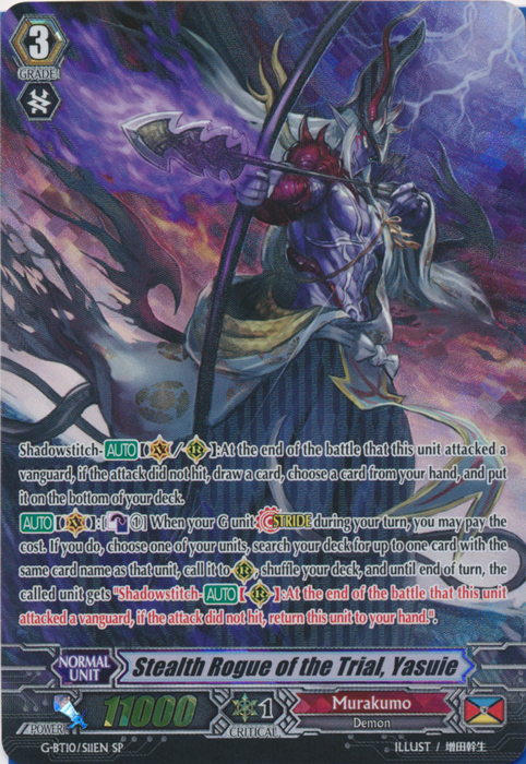 Stealth Rogue of the Trial, Yasuie - G-BT10/S11EN - SP
