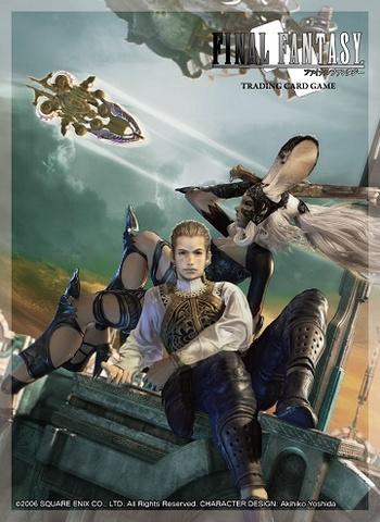 Square Enix -Final Fantasy Xii Fran & Balthier Sleeves