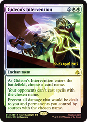 Gideon's Intervention - Foil - Prerelease Promo
