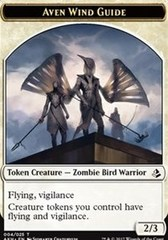 Aven Wind Guide Token (AKH)