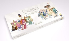 Tokaido Matsuri Miniatures Accessory Pack