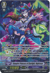Vampire Princess of Starlight, Nightrose - G-CHB03/S04EN - SP on Channel Fireball