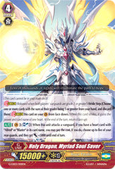 Holy Dragon, Myriad Soul Saver - G-LD03/001EN - TD