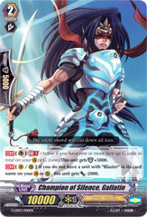 Champion of Silence, Gallatin - G-LD03/006EN - TD
