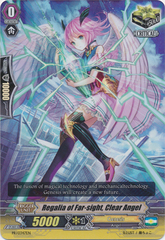 Regalia of Far-sight, Clear Angel - PR/0347EN - PR