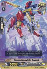 Dimensional Robo, Daiwolf - PR/0354EN - PR