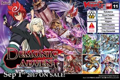 Cardfight!! Vanguard: Demonic Advent Booster Box